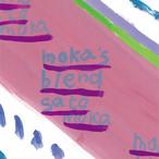 【CD-R】moka's blend / さとうもか
