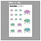 家紋ステッカー 秋田扇 | 5枚セット《送料無料》 子供 初節句 カラフル&かわいい家紋ステッカー