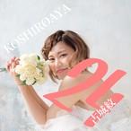 NEW アルバム「24」
