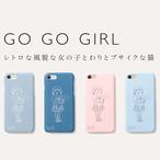 雑誌FUDGE掲載 GO GO GIRL スマホケース(ツヤタイプ)