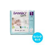 [6パックセット]Bambo Nature紙おむつ (サイズ1)