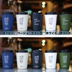New Yorker Mug【入浴erマグ】 各色