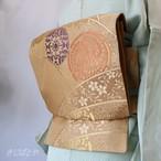 正絹 枇杷茶に唐織の袋帯