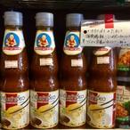 カオマンガイのたれ  soybean paste dipping saucet (thai chicken rice) น้ำจิ้มข้าวมันไก่ เล็ก เด็กสมบูรณ์ 350g