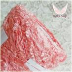 §koko§ イチゴのドレスⅡ 1玉 50g モール、ラメ 引き揃え糸