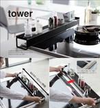キッチンをスタイリッシュに!!グリルガード付き伸縮調味料ホルダー