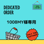【1008MY様専用】多肉植物 韓国苗 ハロウィン Hyb☆No.10他