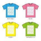 NARIオリジナルカラーTシャツ