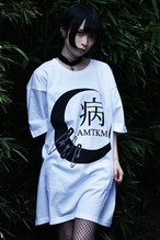 「病/Sick」 T-Shirt White