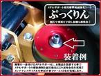 HyperBushing  ぷっくりん (4枚入り)