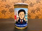 ●負けへんで大阪!吉村洋文大阪府知事ラベル