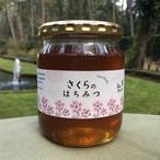 桜のはちみつ      1kg