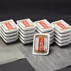 玄米五目ごはん40パックセット「那須くろばね芭蕉のお米」 [Organic mixed brown rice×40]