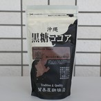 沖縄県産 黒糖ココア