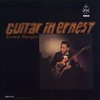 【ラスト1/LP】Ernest Ranglin - Guitar In Ernest