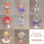 アクリルキーホルダー Ongakuza Musical「7dolls」