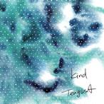 天草 -tengusa- / kind【CD】