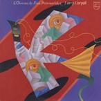 Larry Coryell / L'Oiseau De Feu, Petrouchka (LP)