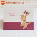 猫 障害者手帳カバー(東京都サイズ) マンチカン イラスト
