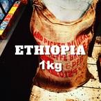エチオピア イルガチェフ ゲデブ 1kg
