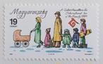 国際家族年 / ハンガリー 1994
