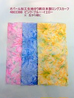 スカーフ ファッション小物 レディースファッション オパール加工生地 ゆり柄 日本製 ロングスカーフ 裏面透き通る ロング 透け感 上品 ゆりの花柄 とてもゴージャス 【3001-7569994】