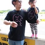 パパとキッズのリンクコーデ(家族でおそろい) Tシャツ[Heart and heart]ブラック