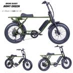 BRONX Buggy 20 e-bike (ARMY GREEN)