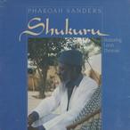 Pharoah Sanders / Shukuru (LP) Orig.