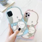 【オーダー商品】Dog 3D silicon case