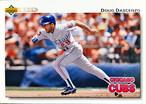 MLBカード 92UPPERDECK Doug Dascenzo #239 CUBS