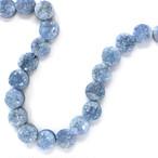 [天然石 パーツ]ドゥルージー カボションラウンド(ブルーAB)1個 D0190