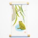 【旬のつづり】柳に蛙