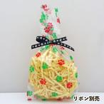 【10枚セット】肉球クリスマスカラーセロファンバッグ(超ミニ)