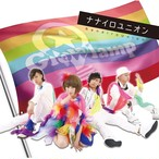 3rd Mini Album [ナナイロユニオン]