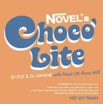 【ラスト1/CD】DJ AWANE & DJ FUJI - Choco Lite UK Flava Mix