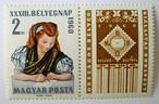 切手の日 / ハンガリー 1960