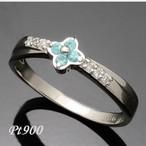 パライバトルマリン ダイヤモンド リング(指輪) Pt900