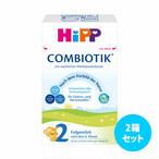 [2箱セット] Hippコンビオティック粉ミルク600g (2 ~3)