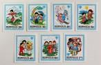 国際児童年 / モンゴル 1980
