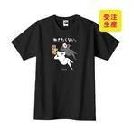 【6月30日まで】いとうちゃん 働きたくないTシャツ(黒)