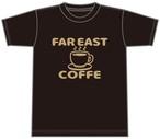 FAR EAST COFFEE Tシャツ