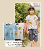 キラキラ ラメ スターTシャツ 51002