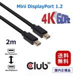 【CAC-2161】Club3D Mini DisplayPort 1.2 HBR2 4K 60Hz Male - Male 2m 32AWG ディスプレイ ケーブル Display Cable