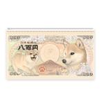 招福・柴犬紙幣フラットポーチ