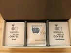 【組み合わせが選べるコーヒーバッグ】15個入りギフトセット