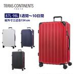 TC-0790-67 スーツケース Lサイズ 拡張 キャリーケース キャリーバッグ トランク TRANS CONTINENT トランスコンチネンツ