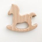 【ウッドモチーフ】木馬 | おしゃれな歯固めジュエリー linolino - 町田で ワークショップも開催中