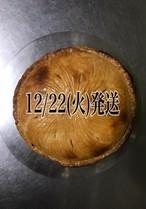 2020/12/22(火)発送クリスマスBOX