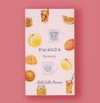 100g ルワンダ Rwanda